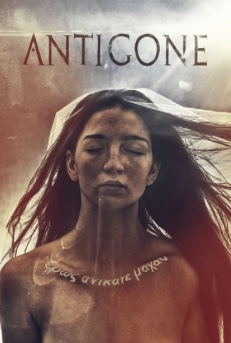 Antigone at the Harlow Playhouse