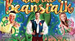 Harlow Playhouse: Pantomime season is almost here